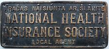 National Health Insurance Society Local Agent Antique Bronze Plaque 2,4 kg