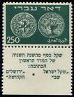 Lot N°6421 Israël N°7 Neuf * Qualité TB