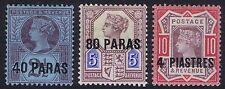 British Levant 1887 40 Pa - 4 Pi SG 4-6 Fine Mounted Mint Set of Three Cat. £79