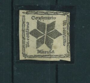 Merida, Local Post 1881, Venezuela, genuine and RARE, Certificate