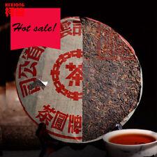 357g 40 years Chinese original Puer Tea health care tea ripe Organic tea Pu erh