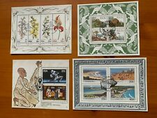 Briefmarken Südafrika 4 Blöcke gestempelt