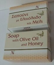Honey & Olive Oil Soap 2 x 125gr ANTIOXIDANT TRADITIONAL GREEK