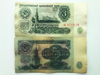 1961 USSR CCCP Russian 3 and 5 Rubles Soviet Era Banknote Currency Money Notes
