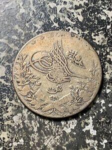 AH 1327 YR 6 (1913-H) Egypt 10 Qirsh Lot#Z7941 Silver!