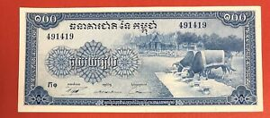 Cambodia 100 Riels 1972 Pick# 13b AUNC - UNC.(#2051)