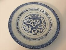 "Vintage Chinese Rice Eyes Dragon Pattern Blue & White Dinner Plate, 10"" Diameter"