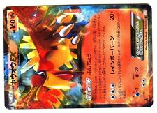 POKEMON JAPANESE HOLO N° 009/050 HO-OH EX 1ed BW5 160 HP