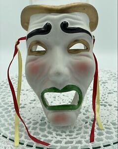 Vintage Decorative Face Mask, Wall Art, Excellent Condition #14
