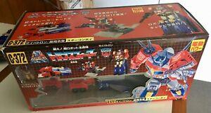 Transformers G1 Japanese Exclusive Battlestar Star Convoy Reissue!
