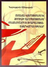 Օսմ. Թուրքիայի Ցեղասպանության- Հայ Բժիշկներ; TURKEY- Massacred Armenian Doctors