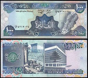LEBANON 1000 LIVRES (P69a) 1988 UNC