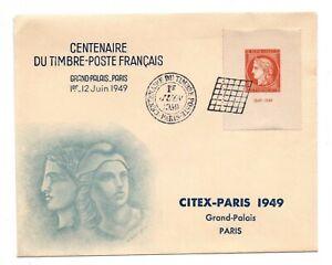 FRANCE : FDC 1ER JOUR DE 1949 AVEC TIMBRE N°841 - EXPO CITEX