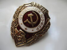 """Soviet Russian badge medal """"Excellent driver"""" WW II Red Army RKKA Top copy"""