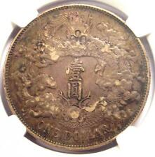 1911 China Empire Dragon Dollar $1 Coin LM-37 - Certified NGC XF Details!