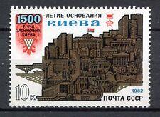 30327) RUSSIA 1982 MNH** Kiev - 1v. Scott#5010