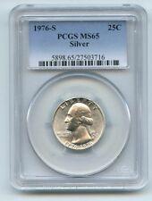 1976 S 25C Silver Washington Quarter PCGS MS65