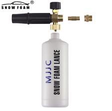 Pressure Washer Soap Bottle Gun Snow Foam Lance For Karcher Bosch Lavor Nilfisk