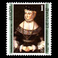 Lithuania 1996 - EUROPA Stamp - Famous Women - Sc 538 MNH