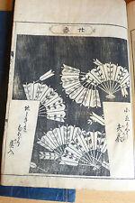 Les Quatre Saisons Ouvrage Japonais de MOTIFS POUR KIMONO 62 ESTAMPES 2T 1769