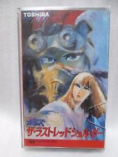 Armored Trooper Votoms : The Last Red Shoulder -  Japanese  Anime Vintage Beta