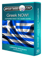 Learn to Speak Greek Fluently Complete Language Training Course Level 1 & 2 New