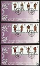 Albania 2001. National Folk Costumes. 3 FDC MNH. Michel 2786-2797