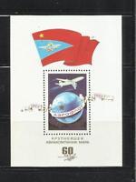 U.R.S.S. Año: 1983. Tema: 60º ANIV. DE LA COMPAÑIA AEREA.