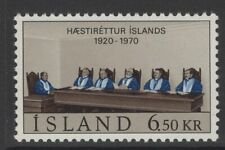 ICELAND SG469 1970 50th ANNIV OF ICELANDIC SUPREME COURT MNH