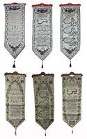 "Wall Hanging Hand Stitch Islamic Quran Arabic Calligraphy 46""x12.8"" Allah 336"