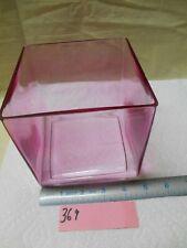 Square Glass Vase - Centerpiece Flowers - Candle Holder Decor - Pinkish