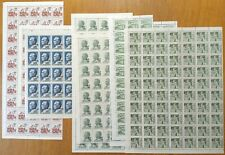More details for yugoslavia: 1978 surcharges. sg1829-1833. stamps in blocks. see photos