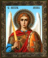 St Saint Michael Russian Orthodox Catholic Icon Wood 5 1/4 Inch