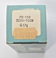 AVI PROJECTOR LAMP PQ-150 24V-150W  G17Q