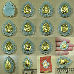 Green jade gems solid gold Pendant hollow ZODIAC fashion charms fine jewelry 12#