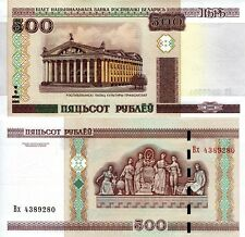 BELARUS 500 Rubles Banknote World Paper Money UNC Currency Pick p27b Bill Note