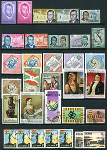 Africa - Lot with some duplicates (11 pages) - All countries ( Some stamps MNH )