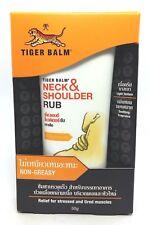 Tiger Balm Cool recipes Neck & Shoulder Rub MassageMuscle Pain Relief  Black Box