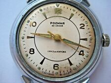 RODINA Automatic 1MChZ Kirova SOVIET RUSSIAN WATCH