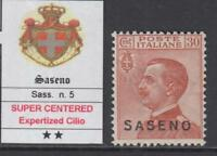 ITALY - SASENO n.5 cv.360$ - MNH** Expertized Cilio SUPER CENTERED