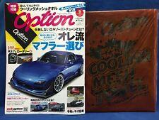 Option September 2019 09 Japanese Car Magazine JDM Custom Tune Dress Up Japan