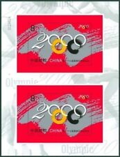 CHINA 2000-17 27th Olympic Game UNCUT Double sheetlet