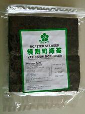 100 Half cut sheets Roasted Seaweed Yaki Sushi Nori (Green)