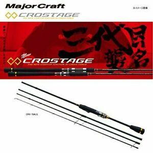 Major Craft CROSTAGE Light Game CRX-784LG Spinning Rod CarbonFiber japan