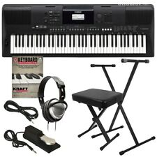 Yamaha PSR-EW410 Portable Keyboard KEY ESSENTIALS BUNDLE