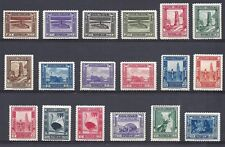 SOMALIA 1932 Pittorica 1° Emissione MNH** (PP) SPLENDIDI