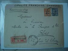1918 CHINA TO FRANCE COVER , FRENCH OFFICES
