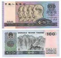 CHINA UNC 100 Yuan Banknote (1990) P-889c Paper Money FZ Prefix