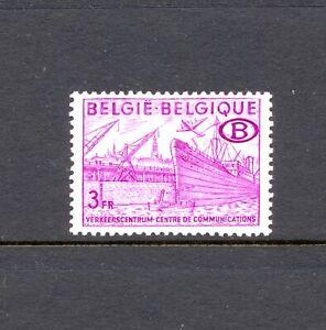 Belgium 1946 SG O 1242 Antwerp Docks Ships MH