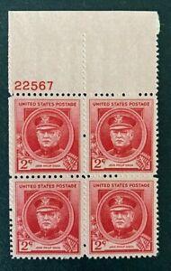 US Stamps, Scott #880 2c 1940 Plate Block of John Philip Sousa XF M/NH.